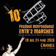 Visuel pour Entr'2 Marches, le festival du film sur le thème du handicap